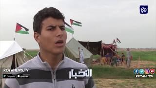 فلسطينيون ينصبون خيامًا على حدود غزة للمطالبة بحق العودة - (16-2-2018)