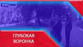 Силовики обстреляли Донецк из «Градов»