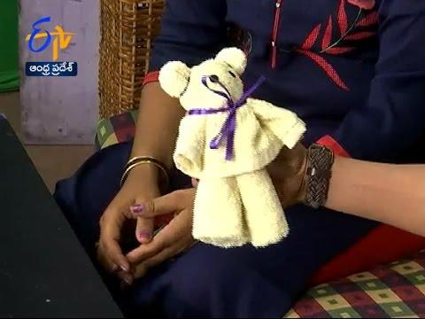 Napkin tho tedibear | Chudandi Cheyandi | Sakhi | 10th November 2016 | ETV Andhra Pradesh