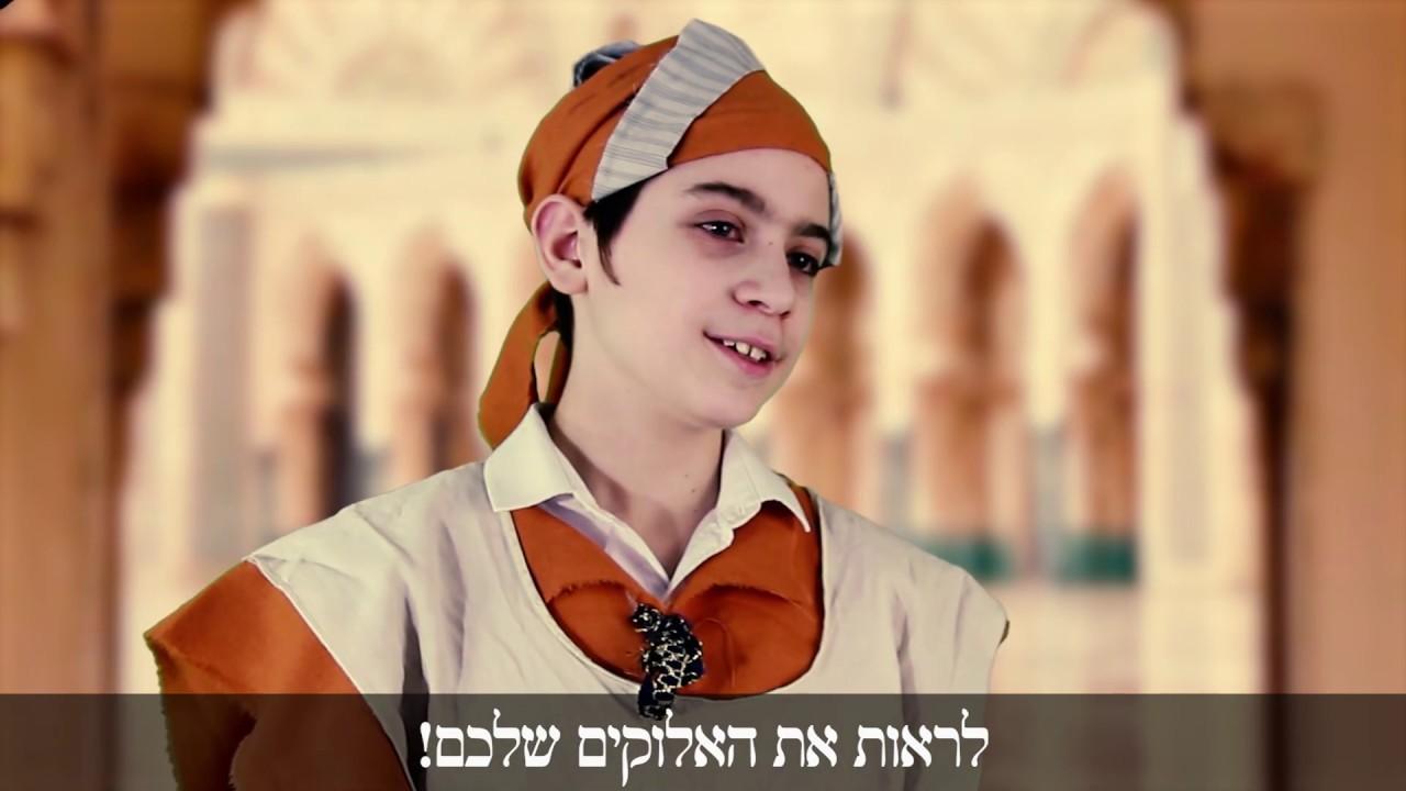 סיפורא דתלמודא 8 - רבי יהושוע ואדריאנוס