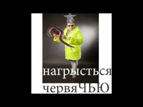 Караоке - Верка Сердючка