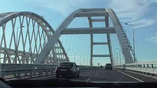 Путешествие на авто из Биробиджана в Крым, 10 часть.Крымский мост, Керчь