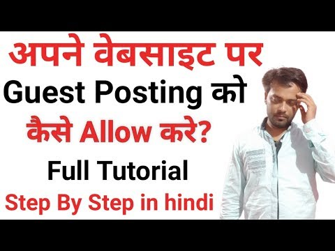 How To Allow Guest Post On WordPress Site In Hindi - 동영상
