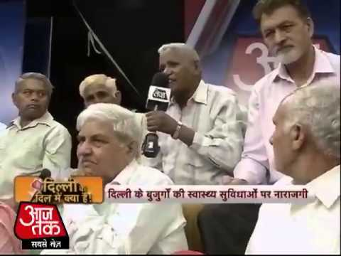 Delhi want answers not allegations: Do politicians really care for seniors citizens