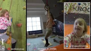 Как проходят детские тренировки на Скалодроме