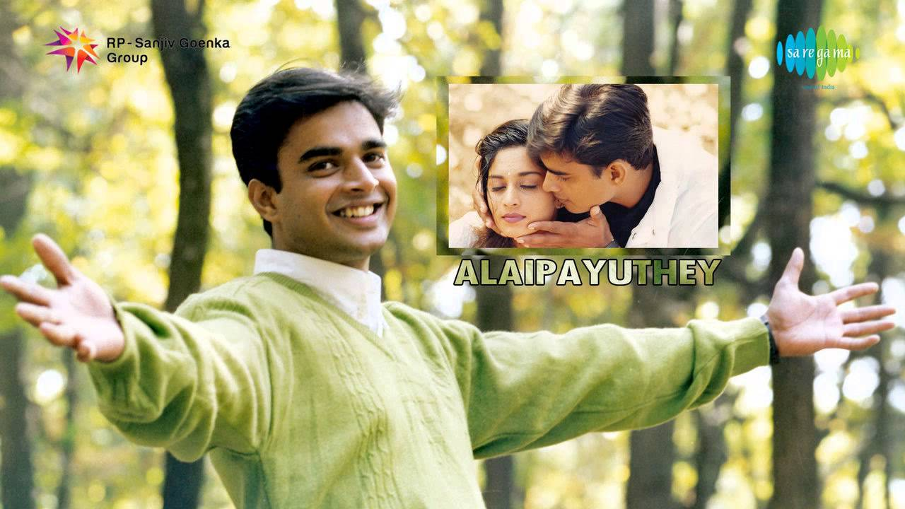 Alaipayuthey Mp3 Songs Free Download