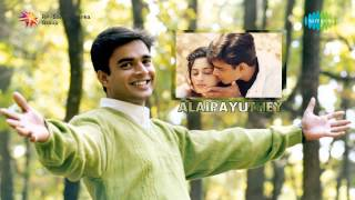 Alaipayuthey | Snehithane song