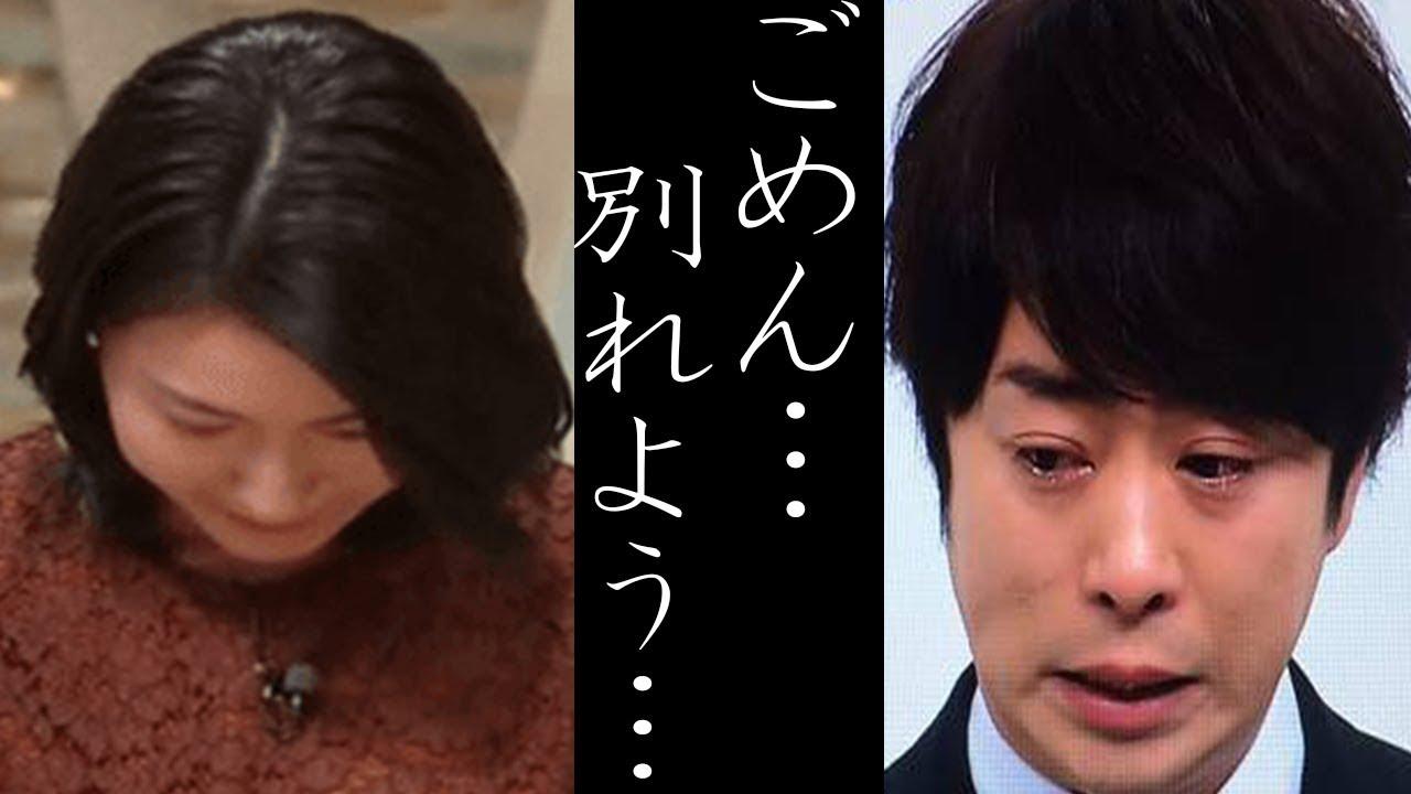 くん 彼女 櫻井 櫻井翔が彼女の小川彩佳アナと破局?写真はベランダのやつがヤバい!
