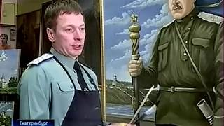 Выставка к 445-ЛЕТИЮ ОРЕНБУРГСКОГО КАЗАЧЕСТВА