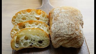 How to make no kneading Ciabatta