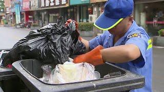 В Китае выбросить мусор неправильно теперь может стоить очень дорого.