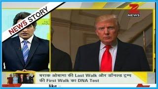 DNA: Will USA remain same under Donald Trump