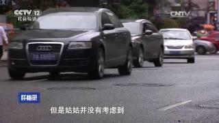 相爱相伤【忏悔录  20170806】.mp3