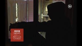 Недетские дома: расследование о насилии против детей. Документальный фильм Би-би-си
