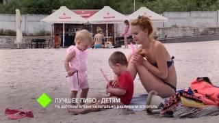 Лучшее пиво - детям: на детском пляже нелегально разливали алкоголь