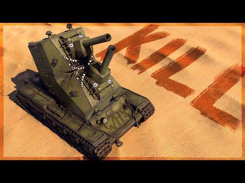 Look How They Massacred My KV-2 (War Thunder)