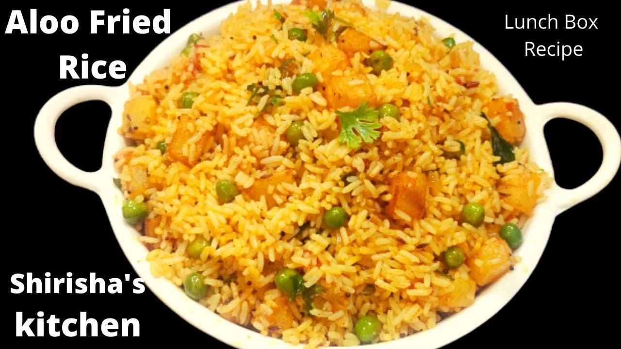 Aloo Fried rice recipe/Potato Fried rice recipe in telugu/Aloo rice/Lunch Box Recipe/Tiffin Rice