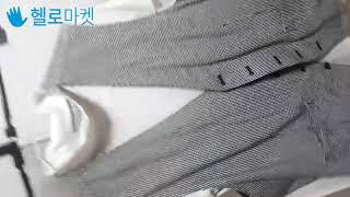 [헬로마켓] - 면조끼 ⚘남녀공용(0원)