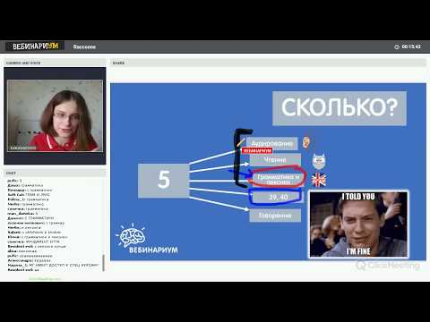 РАЗБОР ДЕМОВЕРСИИ 2018 ПО АНГЛИЙСКОМУ