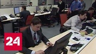 Смотреть видео Падение рубля в начале торгов сменилось ростом - Россия 24 онлайн