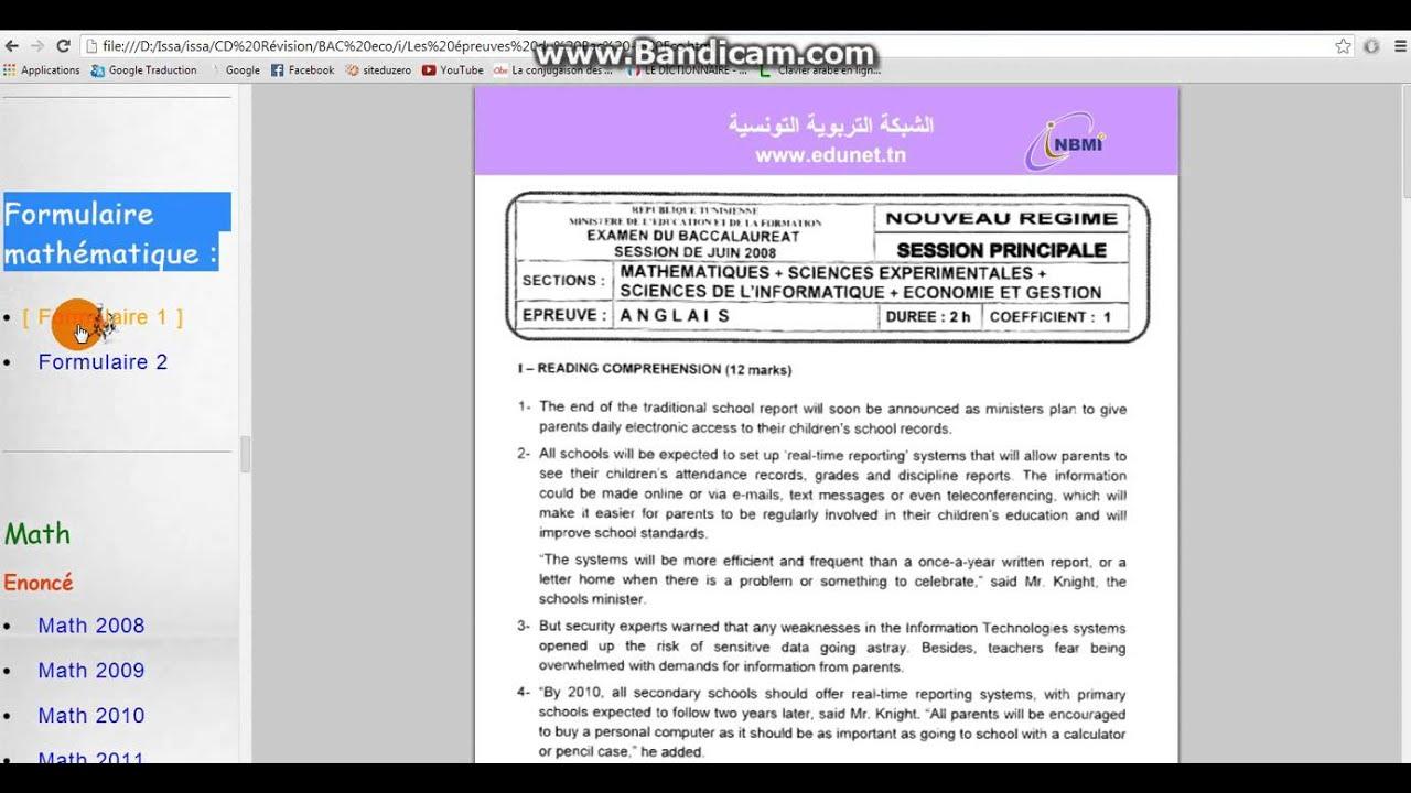 cd rvision pour bac conomie et gestion - Resume Cours Science Bac Tunisie