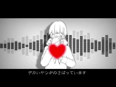 [ VOCALOID ] Hurting For A Hurtful Pain [French Cover] [+ Lyrics]