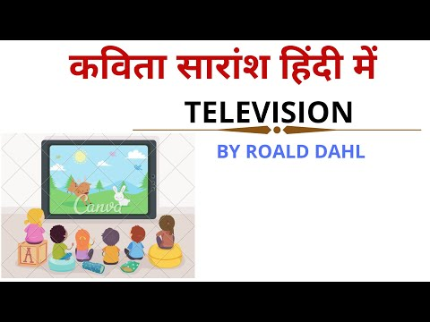 television-by-roald-dahl- -poem-summary-in-hindi- -after-reading