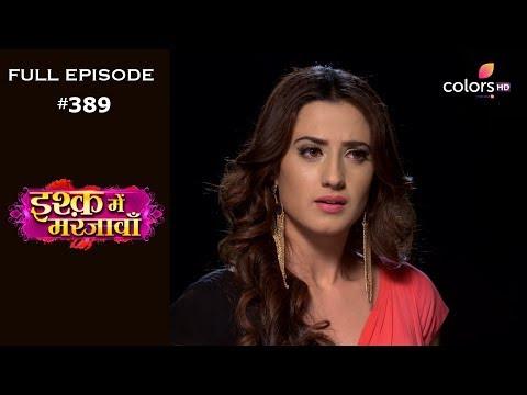 Ishq Mein Marjawan - 21st February 2019 - इश्क़ में मरजावाँ - Full Episode