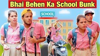 Bhai Behen Ka First School Bunk    Ep 01    Charu Dixit   