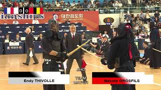 17th World Kendo Championships Men's TEAM MATCH 5ch Russian France vs Belgium