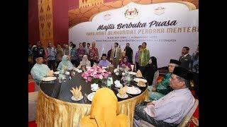 PM hosts buka puasa event