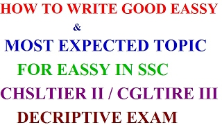 HOW TO WRITE GOOD EASSY  AND MOST EXPECTED TOPIC FOR EASSY IN SSC CHSL TIER II AND CGL TIER II