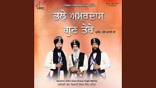 Baba Pala Singh Ji Nu Shardha De Phull