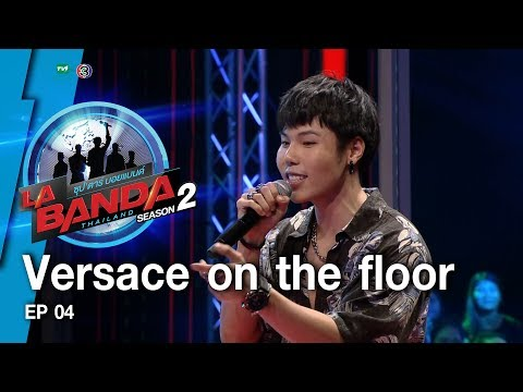 Versace on the floor - กีต้าร์ กันต์พจน์  | La Banda Thailand 2