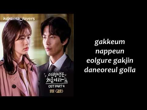 ost marriage not dating part 1