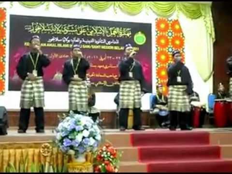 Johan Nasyid Amal Islami Peringkat Negeri Selangor 2011 (Wafdan) Part 1
