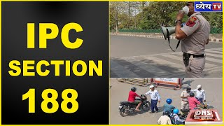 DNS : WHAT IS SECTION 188 OF IPC?