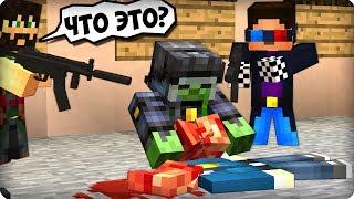 ⚠️Кто он такой? Нечто...[ЧАСТЬ 26] Зомби апокалипсис в майнкрафт! - (Minecraft - Сериал)