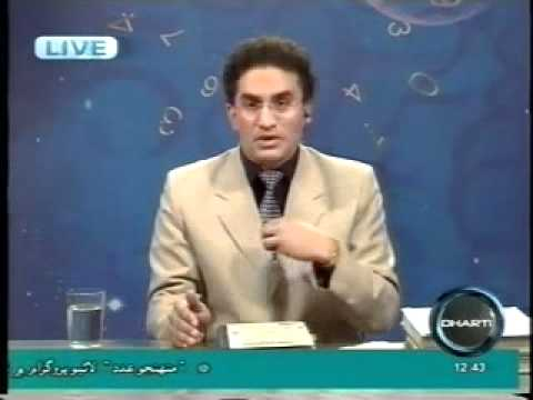 Global Predictions Pakistan  2014 World Class Youngest Numerologist Mustafa Ellahee Dtv(P3)