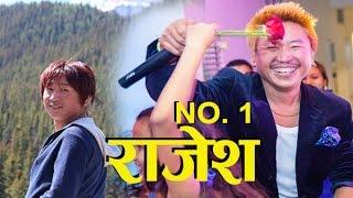 No. 1 राजेश  || Rajesh Payal Rai Nepal's No. 1 Singer ||  ft. Mausami Gurung