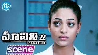 Malini 22 Movie Scenes - Naresh Misbehaves With Nithya Menen || Krish J Sathaar || Vidyullekha Raman