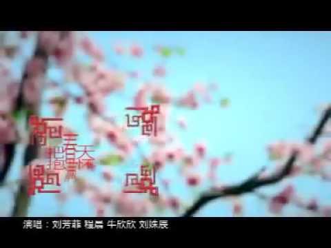 Lagu Mandarin Anak Anak
