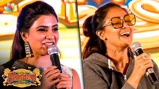 எனக்கு சுத்தமா பயமில்லை : Samantha Cute Speech | Simran | Seema Raja Trailer Launch
