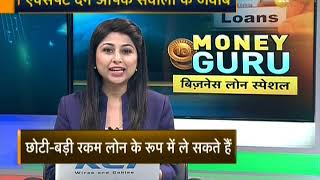 Money Guru: Things to keep in mind before applying for business loans