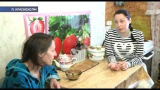 Жительница Краснохолма умирает от потери веса (36,6)
