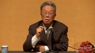"""王蒙  Wang Meng """"My 16-Year Exile in Xinjiang"""" at the San Francisco Public Library"""