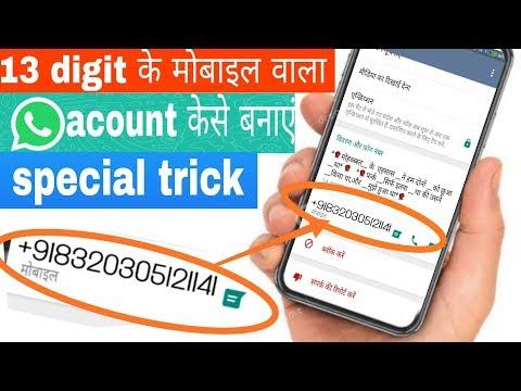 #whatsappacountwith13dijitmobilenumber How to creat whatsapp acount with 13 dijit mobile number