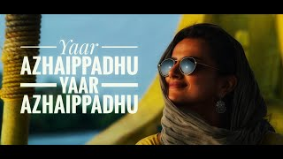 Maara | Yaar Azhaippadhu | Official Video Song | Sidsriram |