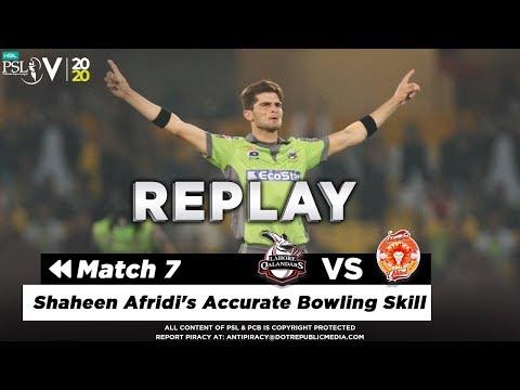 Shaheen Shah Afridi Bowling Highlights | Lahore Qalandars vs