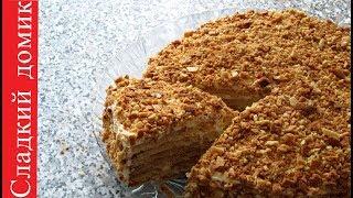 Классический торт медовик - рецепт для всей семьи!